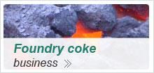 Foundry coke business